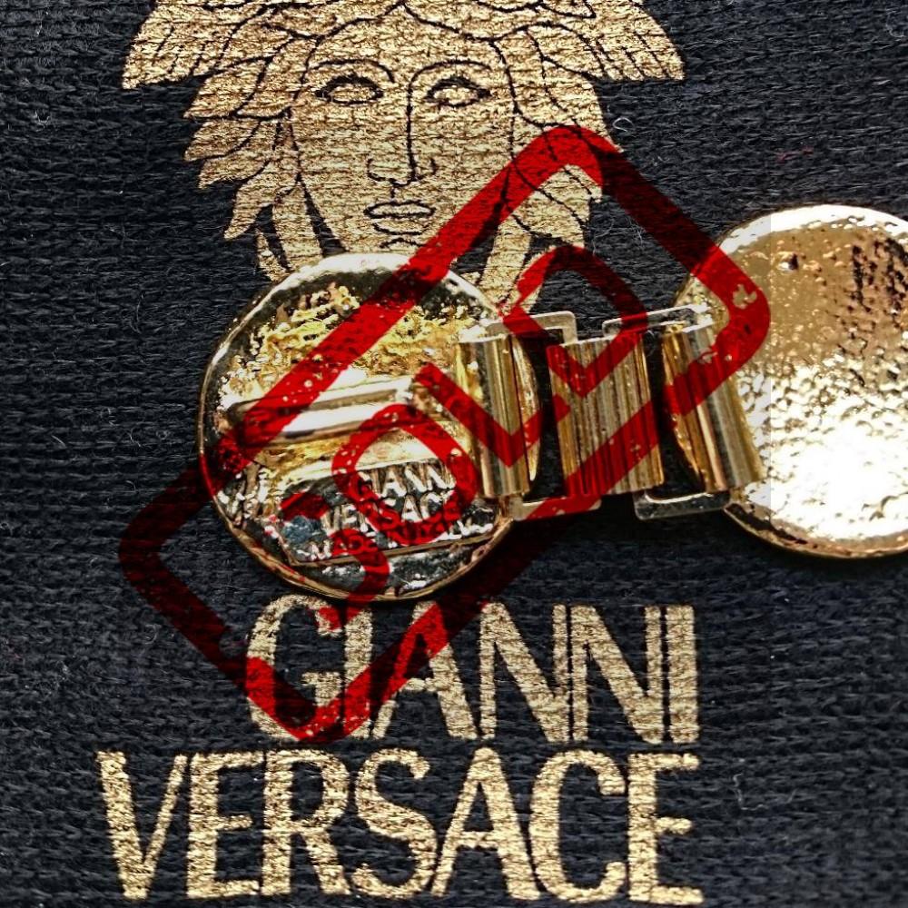 Versace Medusa Gold Chain Belt